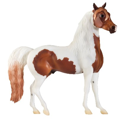 Breyer - My Favorite Horse Chili